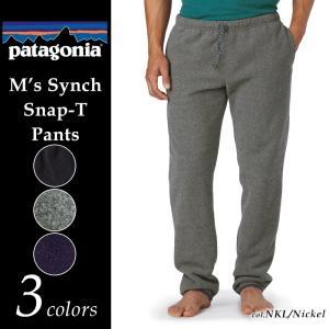 【送料無料】Patagonia パタゴニア シンチラ・スナップT・パンツ メンズ 56675 フリースパンツ アウトドアウェア geostyle