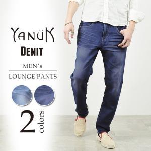 ヤヌーク YANUK デニット DENIT メンズ ラウンジパンツ スウェットデニム 57261006|geostyle