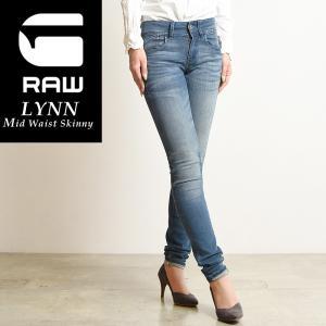 SALEセール10%OFF 新作 G-STAR RAW ジースターロウ  Lynn スキニー ジーンズ レディース デニムパンツ 60885-6550 Lynn Mid-Waist Skinny Jeans|geostyle