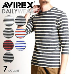 【ポイント還元セール】AVIREX アビレックス デイリーウェア 七部袖 クルーネック ボーダー Tシャツ 6163370|geostyle