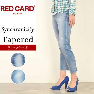 SALEセール10%OFF レッドカード RED CARD レディース シンクロニシティ リペア クロップド デニムパンツ ジーンズ  Synchronicity Repaired 64527|geostyle