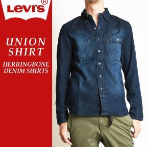 Levis リーバイス ユニオンシャツ ヘリンボーン メンズ インディゴ デニムシャツ 66536|geostyle