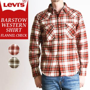 Levis リーバイス フランネル長袖チェックシャツ ウエスタンシャツ メンズ 66728|geostyle