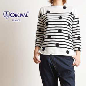 2018新作 オーチバル/オーシバル Orcival ボートネック ボーダー ドット 長袖 バスクシャツ レディース 6803 ラッセル フレンチセーラー Tシャツ 7分袖 geostyle