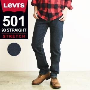 SALEセール42%OFF LEVI'S リーバイス 501 '93ストレートフィット デニムパンツ ジーンズ メンズ ストレッチ ジーパン 大きいサイズ 79830-0006|geostyle