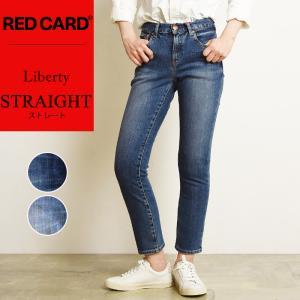 SALEセール20%OFF レッドカード RED CARD 25th Anniversary corduroy アニバーサリー コーデュロイ テーパードパンツ エクリュ 25周年モデル 80506|geostyle