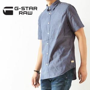 SALEセール30%OFF ジースターロウ G-STAR RAW メンズ ブリーチ デニムシャツ 半袖シャツ LANDOH CLEAN SHIRTS 83622E-6903|geostyle
