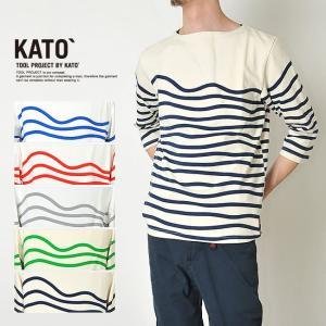 KATO カトー 送料無料 蛇行ボーダー 7分丈 カットソー 92251053 メンズ Tシャツ|geostyle