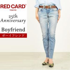 SALEセール10%OFF レッドカード RED CARD レディース 25周年モデル 70s ボーイフレンド デニムパンツ ジーンズ Anniversary 25th 97506【裾上げ無料】|geostyle