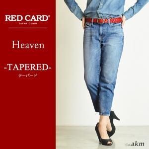 レッドカード RED CARD レディース ヘブン ボーイフレンド テーパード デニムパンツ ジーンズ Heaven 97547【裾上げ無料】|geostyle