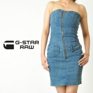ジースター G-STAR RAW チューブトップワンピース/ベアワンピース