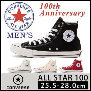 CONVERSE ALL STAR 100 HI コンバース オールスター 100周年モデル ハイカット メンズ スニーカー geostyle