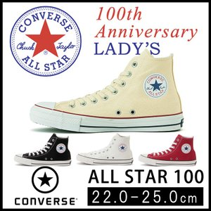 CONVERSE ALL STAR 100 HI コンバース オールスター 100周年モデル ハイカット レディース スニーカー|geostyle