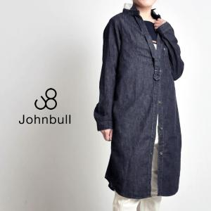 **JOHNBULL ジョンブル 綿麻クラシックシャツドレス(インディゴ)デニムシャツ ワンピース レディース AW624-11|geostyle