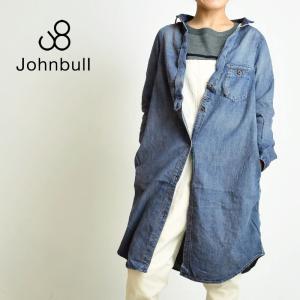 **JOHNBULL ジョンブル クラシックシャツドレス(ユーズドブルー)AW624-15|geostyle