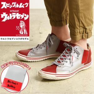 adidas ORIGINALS GAZELLE アディダス オリジナルズ ガゼル メンズ BB5241 ブルー/ビンテージホワイトS15/ゴールドメット|geostyle