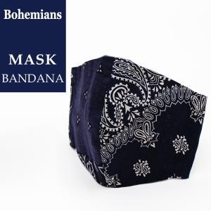 ボヘミアンズ Bohemians マスク Masks バンダナ BG-109 BANDANA メンズ/レディース|geostyle