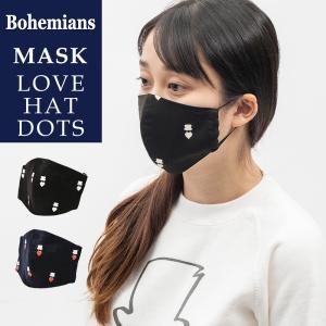 ボヘミアンズ Bohemians マスク Masks ラブ&ハット ドッツ BG-109 LOVE/HAT メンズ/レディース|geostyle