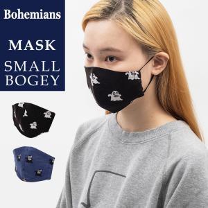 ボヘミアンズ Bohemians マスク Masks スモールボギー  オバケ オバQ BG-109 SMALL BOGEY メンズ/レディース|geostyle