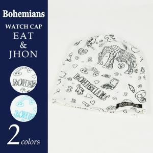 【送料無料】Bohemians ボヘミアンズ ワッチキャップ イートアンドジョン BH-09 EAT&JHON 火野正平 こころ旅|geostyle