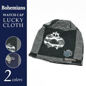【送料無料】Bohemians ボヘミアンズ ワッチキャップ/帽子 ラッキークロス BH-09 LUCKY CLOTH geostyle
