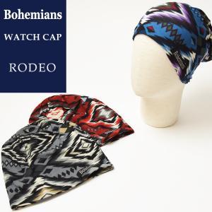 ボヘミアンズ Bohemians ロデオ柄 ワッチキャップ/帽子  RODEO メンズ/レディース インナーキャップ ヘルメットインナー ケア帽子 BH-09 geostyle
