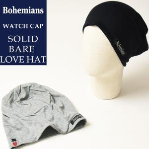 送料無料(ゆうパケット) ボヘミアンズ Bohemians ラブハット ソリッド ワッチキャップ 帽子 BH-09 SOLID LOVE HAT EMB ハート メンズ レディース|geostyle