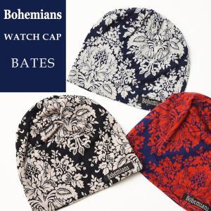 2020春夏新作 Bohemians ボヘミアンズ ワッチキャップ 帽子 ベイツ 植物柄 花柄 メンズ レディース 人気 BATES BH-09|geostyle