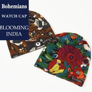 2019春夏新作 Bohemians ボヘミアンズ ワッチキャップ 帽子 ブルームインディア メンズ レディース 人気 BLOOMING INDIA  BH-09|geostyle