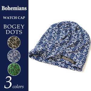 Bohemians ボヘミアンズ【無料ラッピング対応】ワッチキャップ ボギードット BH-09 BOGEY DOTS メンズ レディース 男女兼用 ユニセックス 帽子|geostyle