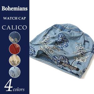 Bohemians ボヘミアンズ【無料ラッピング対応】ワッチキャップ/帽子 キャリコ BH-09 CALICO メンズ レディース ユニセックス|geostyle