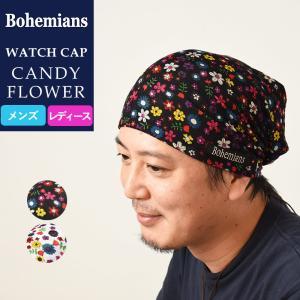 新作 ボヘミアンズ Bohemians キャンディーフラワー柄 ワッチキャップ/帽子  CANDY FLOWER メンズ/レディース インナーキャップ ケア帽子 BH-09 geostyle