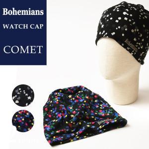 送料無料(ゆうパケット)Bohemians ボヘミアンズ ワッチキャップ コメット柄 帽子/ニット帽 BH-09 COMET|geostyle