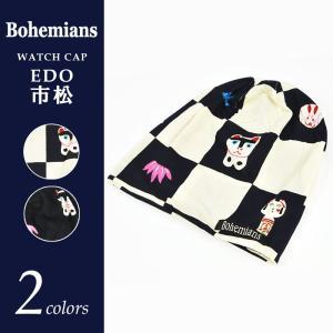 ボヘミアンズ Bohemians ワッチキャップ BH-09 EDO市松 geostyle