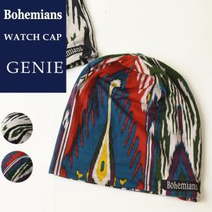 Bohemians ボヘミアンズ ワッチキャップ 帽子 ジニー メンズ レディース 人気 GENIE BH-09|geostyle