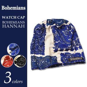 Bohemians ボヘミアンズ 花柄ワッチキャップ メンズ レディース BH-09 HANNAH 火野正平 こころ旅|geostyle
