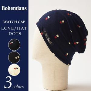 ボヘミアンズ Bohemians ラブハットドット ワッチキャップ/帽子 BH-09 LOVE/HAT DOTS メンズ/レディース|geostyle