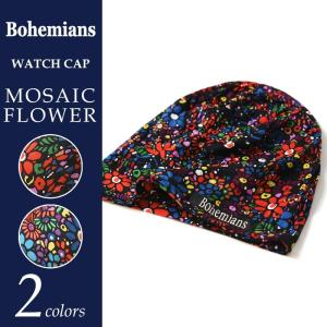(再入荷)送料無料 ボヘミアンズ Bohemiansワッチキャップ 帽子 MOSAIC FLOWER モザイク フラワー BH-09 火野正平 こころ旅 自転車|geostyle
