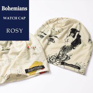 2018秋冬新作 ラッピング無料 ボヘミアンズ Bohemians ロージー ワッチキャップ メンズ レディース 帽子 ROSY BH-09|geostyle