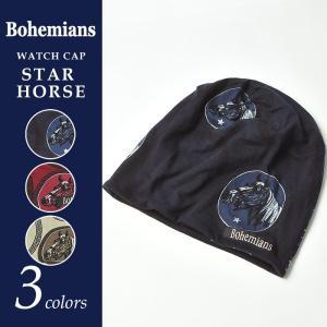 ボヘミアンズ Bohemians ワッチキャップ スターホース BH-09 STAR HORSE メンズ レディース 火野正平 こころ旅 geostyle