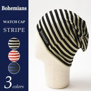 Bohemians ボヘミアンズ【無料ラッピング対応】ワッチキャップ ストライプ BH-09 STRIPE メンズ レディース|geostyle