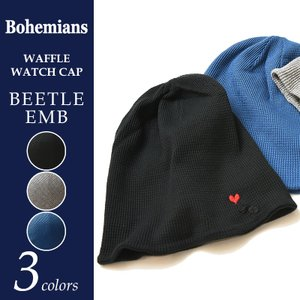 Bohemians ボヘミアンズ ワッフル ワッチキャップ ビートル  BH-09 BEETLE EMB WAFFLE メンズ レディース 火野正平 こころ旅|geostyle