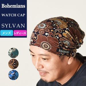 2020春夏新作 Bohemians ボヘミアンズ ワッチキャップ 帽子 シルバン メンズ レディース 人気 花 SYLVAN BH-09  ケア帽子|geostyle