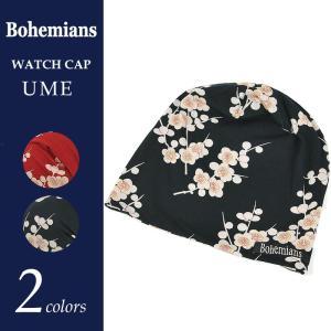 Bohemians ボヘミアンズ ワッチキャップ ウメ 梅 花柄 BH-09 UME  PATCH メンズ レディース 帽子  男女兼用/ユニセックス|geostyle