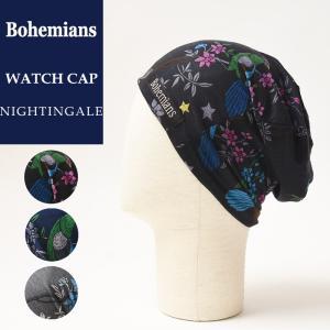 SALEセール10%OFF 無料ラッピング対応|Bohemians ボヘミアンズ ナイチンゲール ワッチキャップ BH-09 NIGHTINGALE メンズ レディース|geostyle
