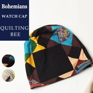 Bohemians ボヘミアンズ ワッチキャップ 帽子 キルティングビー メンズ レディース 人気 QUILTING BEE BH-09 ケア帽子 インナーキャップ|geostyle