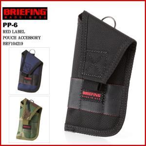 BRIEFING ブリーフィング PP-6 BLACK/MIDNIGHT/WOODLAND CAMO スタイリッシュなモバイルケース iPhoneや携帯電話をスマートに収納 MADE IN USA BRF104219|geostyle