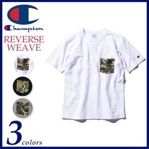 送料無料 Champion チャンピオン カモ柄ポケット付リバースウィーブTシャツ C3-B369|geostyle
