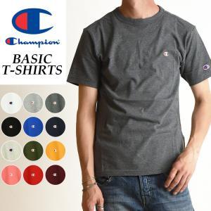 【SALEセール10%OFF】Champion チャンピオン Tシャツ ベーシックライン クルーネックTシャツ メンズ BASIC LINE CREW NECK T-SHIRTS C3-P300 089|geostyle