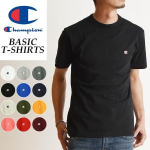 【SALEセール10%OFF】Champion チャンピオン Tシャツ ベーシックライン クルーネックTシャツ メンズ BASIC LINE CREW NECK T-SHIRTS C3-P300 090|geostyle